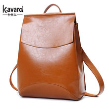 Kavard Brand Daily Bagpack 2016 Pu Women Leather Backpacks School Bag Student Backpack Ladies Women Bags Leather Package Female