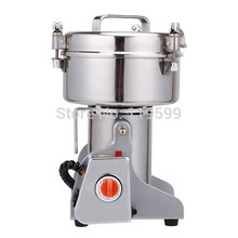 Hot Sale food grinder machine  220V/110V household electric food mill powder machine 1000g  stainless steel Mills for herbs