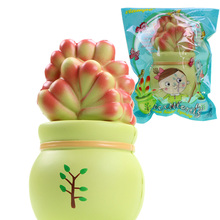 Slow Rising Squishy 1pc Retail Toys Similation Potted Succulents Lucky Plant Home Decoration Squishies Stress release Toy 14cm
