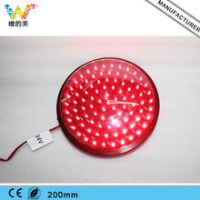 Shenzhen LED Manufacturer Traffic Light Replacement 200mm Red Lampwick