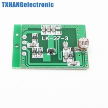 2.7GHz Microwave Radar Antanna Induction Module Precise 6-7m 5V(China)