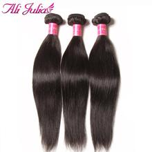 On Sale 3pcs Lot Mixed Length  Russian Virgin Hair Straight Top Virgin Human Hair Weave Julia virgin Hair Product Free Shipping