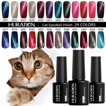Huration Professional 24 Species Colour 8ML Polish Gel Magnetic Starry Sky Cat Eye Gel Product UV LED Soak off Nail(China)