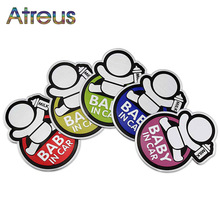 Atreus 1Pcs Baby In Car Styling Car metal decorative stickers for Ford Focus 2 3 VW Passat B6 B5 B7 B8 Toyota Avensis Skoda(China)