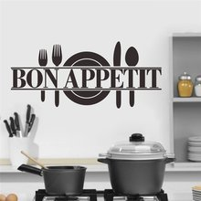 bon appetit food wall stickers kitchen room decoration 8344. diy vinyl adesivo de paredes home decals art posters papers 3.5(China)