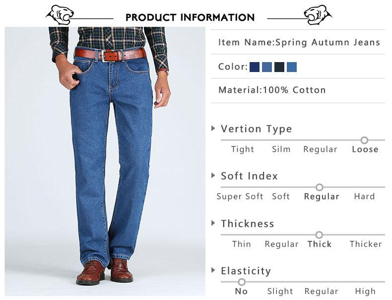TIGER CASTLE Men Cotton Straight Classic Jeans Baggy Plus Size Spring Autumn Men's Denim Pants Straight Designer Trousers Male 10