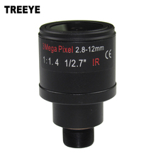 3.0Megapixel Fixed Iris M12 HD 2.8-12mm Varifocal IR cctv Lens,F1.4,manual focus zoom,view angle 90~28degree,M14 optional