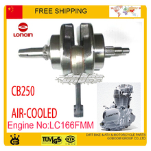 LONCIN 250cc air cooled crankshaft CBD250  Dirt  Bike, ATV QUAD  engine crank shaft  engine ACCESSORIES parts free shipping