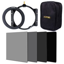 Zomei 150*100mm ND ND2+ND4+ND8+ND16 Neutral Density square filter+filter holder+16 slot case+67/72/77/82/86mm adapter ring(China)