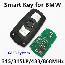 Smart Card for BMW Remote Key 1 3 5 X Series CAS3 Keyless Entry System E81 E82 E87 E88 E90 E91 E92 E93 E60 E61 E70 E71 E72