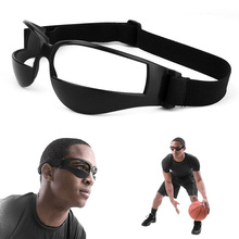 Professional Anti Bow Basketball Glasses Frame Anti Down Sport Eyewear Frame Outdoor Training Supplies B2Cshop(China)