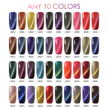 Any 10 Colors Cat Eye Line UV/LED Gel Nail 3D Sand Yellow Ruby Color Manicure Varnish 10ml Secondary Color Varnish DIY Nail Art