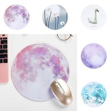Beautiful Romantic Computer Mouse Padding Mat Ultra Soft Natural Rubber Planet Series Mice Pad Round Gaming Mouse Pads(China)