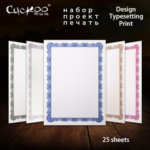 CUCKOO DIY typesetting retro printing paper have shading and frame A4 printable copy certificate 25sheets/bag paper for bonus(China)