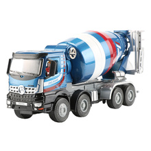 1:50 Alloy Diecast Metal & ABS Agitating Lorry Toy Car Model Scrollable Cement Tank Toys For Children Brinquedos Boys Gift(China)