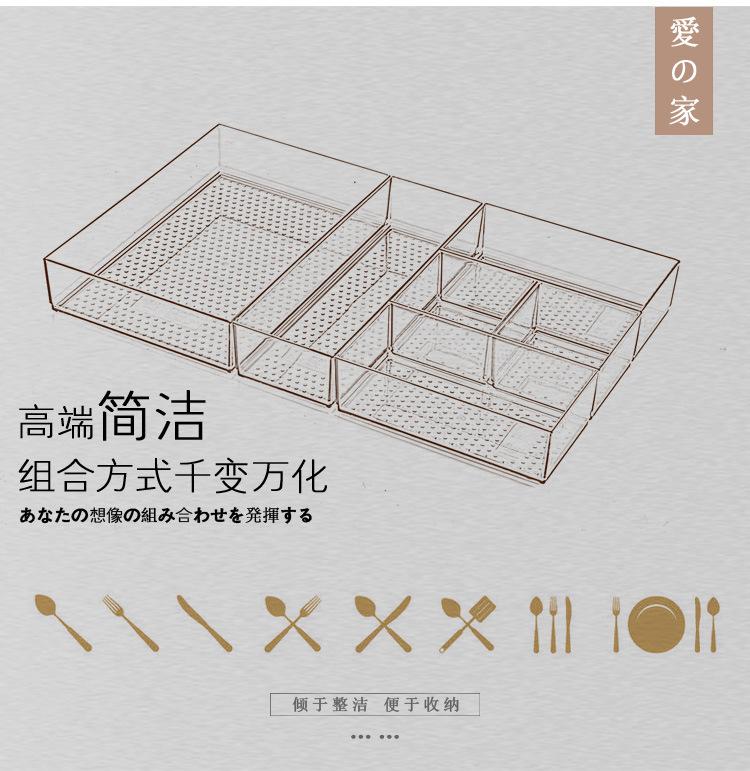 Atistic SFJ Home Drawer Storage Box desktop Separating Classification House Cosmetic Organising Debris Kitchen Drawer Organizer (2)