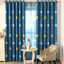 byetee Modern Cartoon Blue Planet Thick Curtain Livingroom Curtain Bedroom Children Curtain Cortina Cortinas Baby Room Curtains