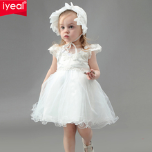 IYEAL Brand Toddler Girls Princess Baptism Dresses With Hat Baby Girl 1 Year Birthday Party Clothes Lace Christening Ball Gown(China)