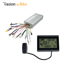 PASION E BIKE 48V  18 MOSFET Controller and LCD Display 1500W  2000W Brushless DC Sine Wave Electric Bicycle Controller