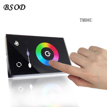 BSOD Wall Mounted LED Controller Touch Pannel RGB Controller TM08U White/Black 12V /24V 18A Remote for LED RGB Strip Lighting