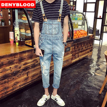 Mens Darked Wash Denim Overall Distressed Jeans Ripped Bib Pants Patchwork Jumpsuits Male Calf-length Jeans Pants 9381
