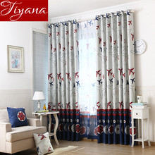 Aircraft Football Curtains Voile Modern Cartoon Window Curtains Yarn for Kids Room Curtains Cloth Tulle Custom Made T&334 #20