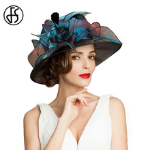 FS 2017 Summer Elegant Large Brim Organza Hat For Women British Style Flower Decoration With Feather Kentucky Derby hat(China)