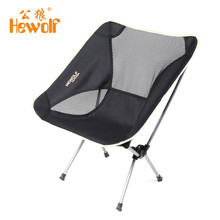 New Hewolf Moon Lence Ultralight Portable Folding Camping Backpacking Chair Backrest Chair with Carry Bag for Outdoor Activities(China)