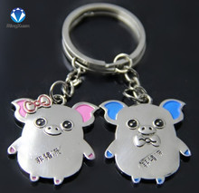 1Pair Couple Keychain Pig Key Ring Silver Plated Lovers Love Key Chain Souvenirs Valentine's Day gift C367