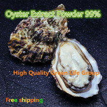 GMP Certified 100g Oyster Extract Powder 99% Oyster gold sex products semen capsule prostate for men Free shipping
