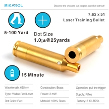 7.62 x 51MM (Light Pulse 70MS) Laser Ammo, Laser Bullet, Laser Trainer Cartridge for Dry Fire Training and Shooting Simulation(China)