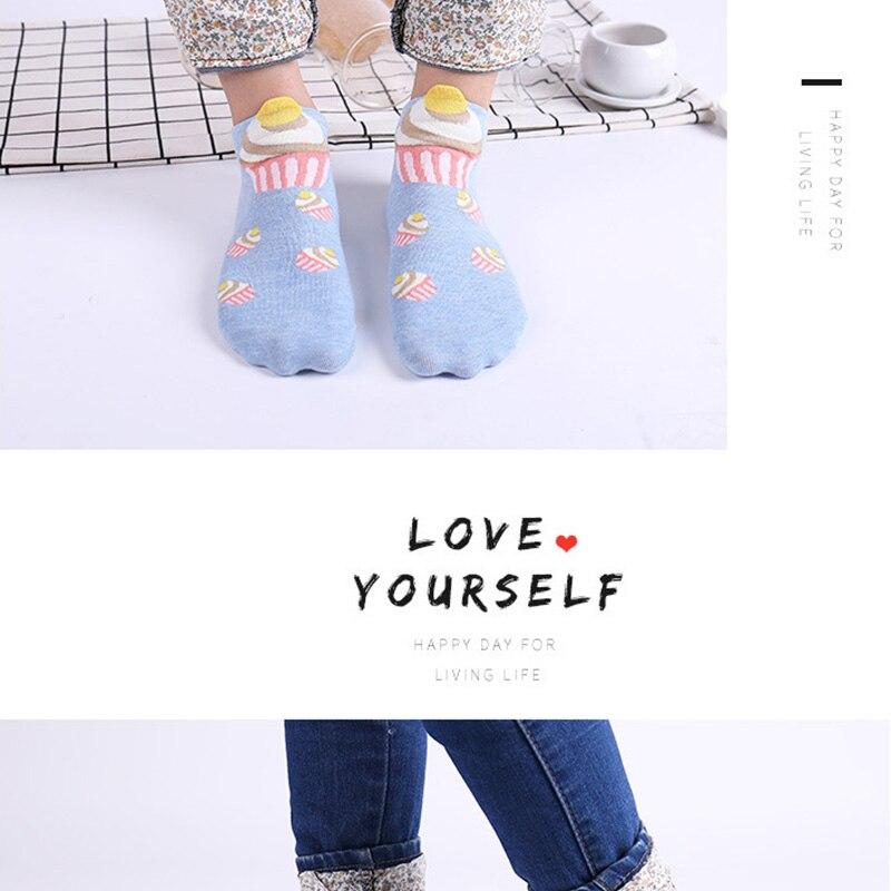 Socks (9)