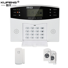 2017 Wireless SMS Residential Burglar Alarm Systems security home GSM 315MHz Infrared Wireless Alarm 2PIR Sensor FreeShipping