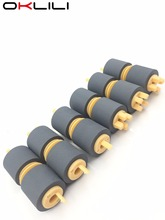 6PC x Paper Feed Kit Pickup Roller for Xerox 7500 7800 5325 5330 5335 7120 7125 7220 7225 7425 7428 7435 7525 7530 7535 7545