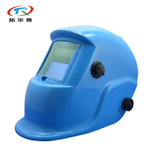Free Shipping Solar Battery Auto Darkening Manufacturer Blue China Welding Helmet Solar Grinding Adjust 90*40mm TRQ-HP04(2200DE)