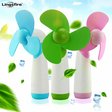 Super Mute Portable Mini Fan Battery Operated Air Cooling Handheld Fan Small Light Multicolor Electric Personal Fan Ventilator(China)