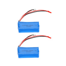 2 Pcs 7.4V 1500mAh Rechargeable Lipo Battery 2S for Double Horse 9118 MJX F45 RC Helicopter Drone Parts(China)