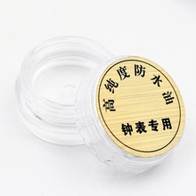 Good quality Watch waterproof oil,  silicone oil, General watch waterproofing cream Repair Table Tool Watch maintenance Tool