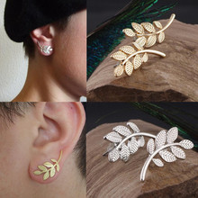 1 Pair Charm Jewelry Silver Simple Leaves Personality Pop New Gold Hot Alloy Earrings Chic Fashion Ear Stud