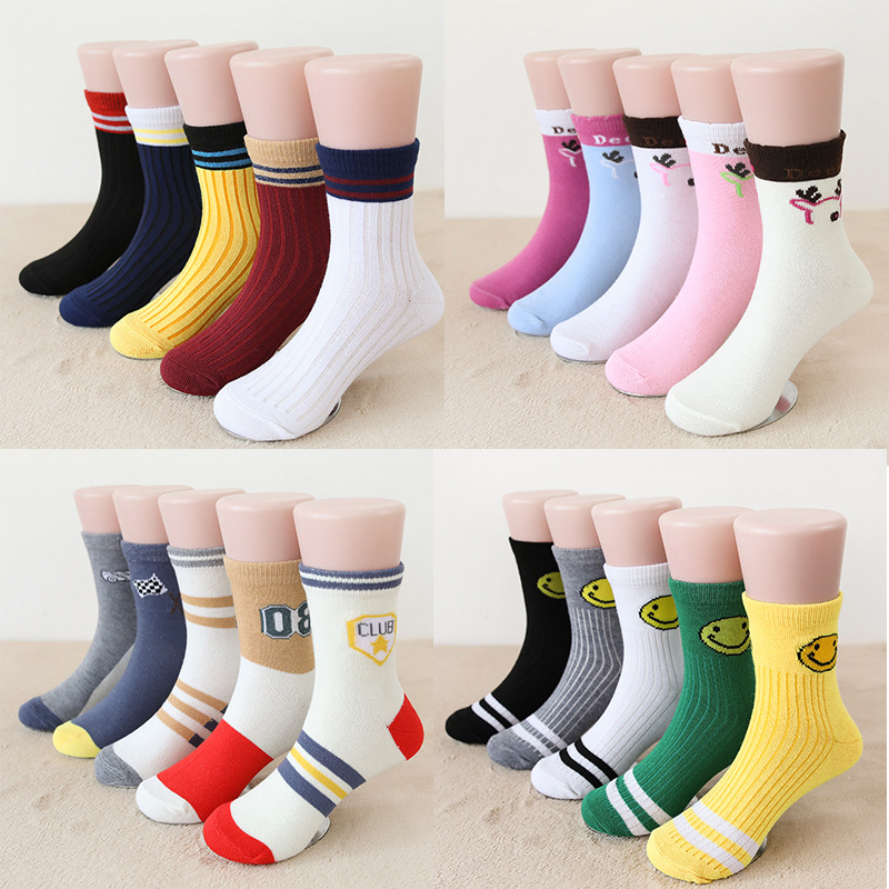 1 Pair Mixed Color Soft Kids Boys Girls Cotton Christmas Socks For 1-9 Years Old