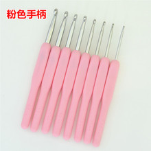 Free shipping pink crochet kit sewing machine weaving tools soft handle crochet 8pcs a set