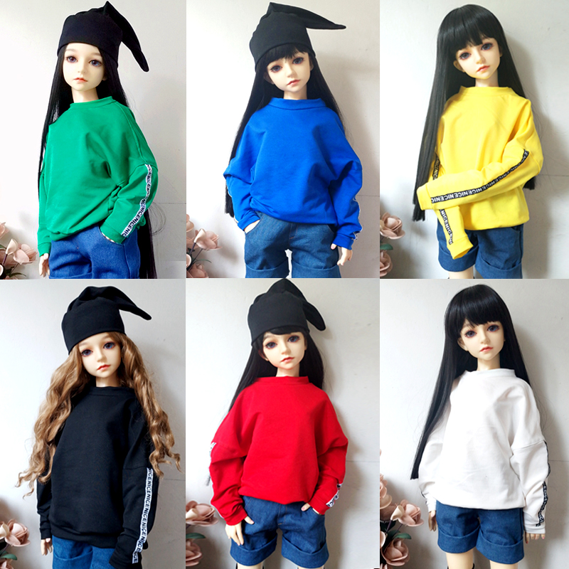 Cute Doll Cotton Unshielded Sportswear For BDJ Sexy Girl Fashion Wild Pure  Color  Capless  Sportswear  Doll  Accessories  Pants