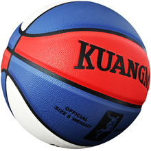 Kuangmi New Shooting Trainer Basketball PU Leather Official Size 7 Netball Game Basket Ball Outdoor Indoor Easy Grip Cool Goods(China)