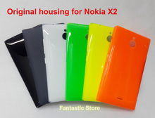 Original Back Cover case Replacement for Nokia X2,Genuine Housing, Battery Cover for Nokia lumia X2, with side button