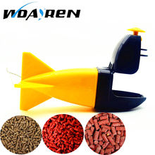 Carp fishing Feeder Rockets bait thrower Gear pit organ Pellet Holder Lure Tools Sea pole dedicated play nest device(China)