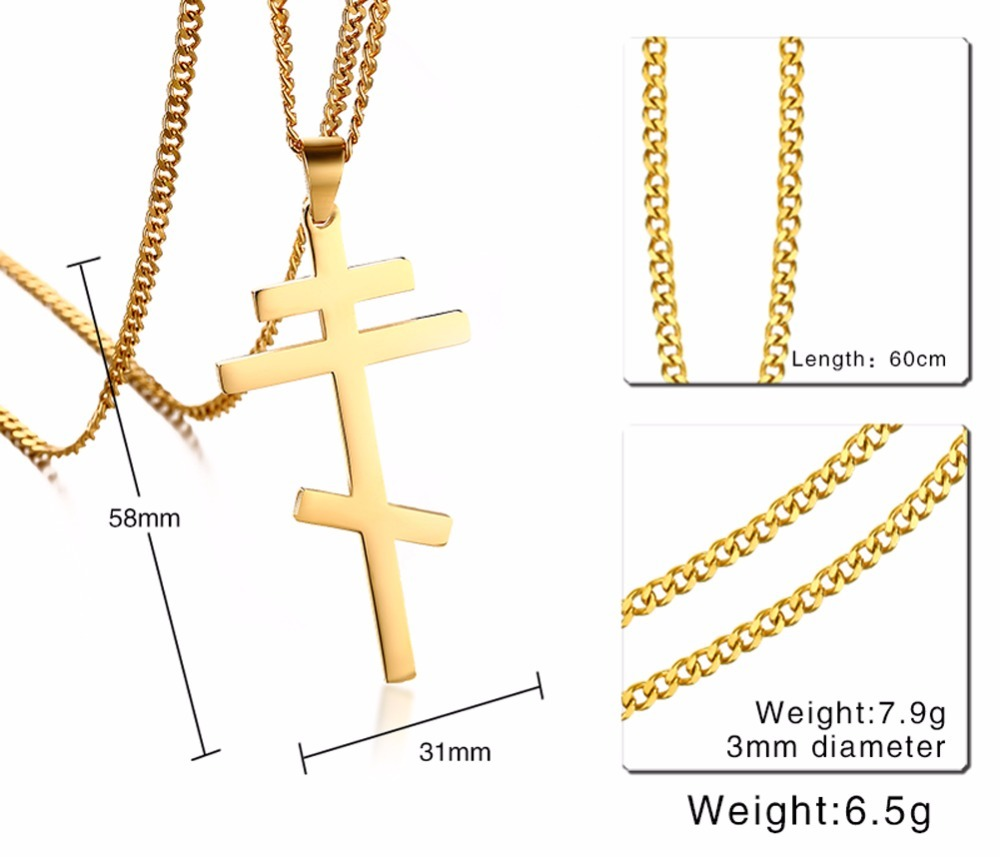 Authentic Russian Orthodox Cross Pendant Necklace for Men 13