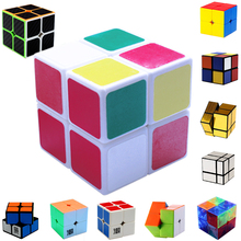 2x2x2 5CM Pocket Puzzle Rubik Cube Game for Kids Plastic Stickerless Smooth Speed Mini Magic Cube & Stickers Rubik Square Cubo