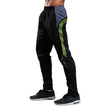 Men Sports Pants Sweat Pant Straight Hip Hop Male Trousers Sportswear Running Soccer Pants High Street Trouser Gym Fitness Pant(China)