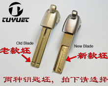 Smart Emergency key blade for New Old Lexus  Smart Card IS250.ES240.ES350.RX270.RX350