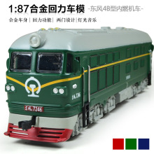 Simulation Internal-combustion locomotive Model Of Acousto-optic Alloy Green Train Model ClassicToy Diesel locomotive